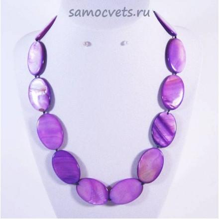 Бусы из Перламутра Сэдэф - Фиолетовые