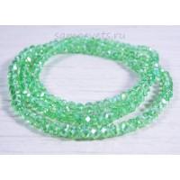 Светло - зелёные (под пренит) бусы из хрусталя шар огран. 4 мм 50 см