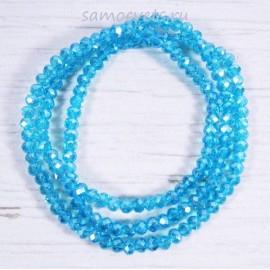Голубые  (под топаз) бусы из хрусталя шар огран. 4 мм 50 см