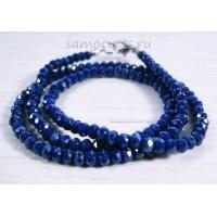 Синие (под лазурит) бусы из хрусталя шар огран. 4 мм 48 см