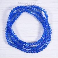 Синие бусы из хрусталя шар огран. 4 мм 50 см