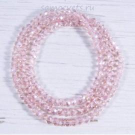 Светло - розовые бусы из хрусталя шар огран. 4 мм 50 см