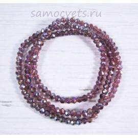 Золотисто - фиолетовые (под аметрин) бусы из хрусталя шар огран. 4 мм 50 см
