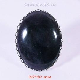 Большое кольцо Кварц тонированный (под Аметист) 30х40 мм