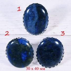 Большое кольцо из Лазурита 30*40 мм - 2