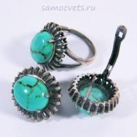 Комплект серьги + кольцо Езира Бирюза искусств.