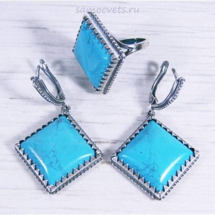 Комплект голубая Бирюза искусств. Великолепная порта