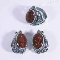 Гарнитур серьги + кольцо авантюрин искусств. коричневый