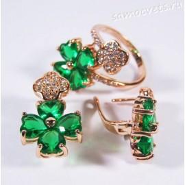 Комплект с Зелёным Цирконом Позолота Клевер
