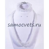 Хрустальный Комплект с бисером белый (Бусы + Браслет) Жгут
