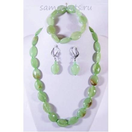 Комплект Зелёный Оникс (Бусы + Браслет + Серьги)