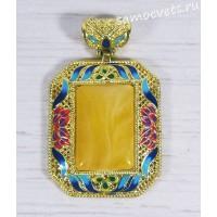 Кулон имитация янтаря цвета яичного желтка - прямоугольник 2