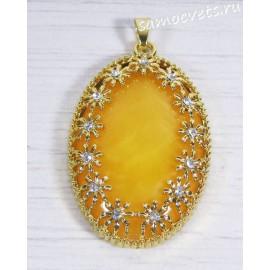 Кулон имитация янтаря цвета яичного желтка - овал