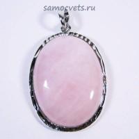 Кулон из Розового кварца Великолепный век