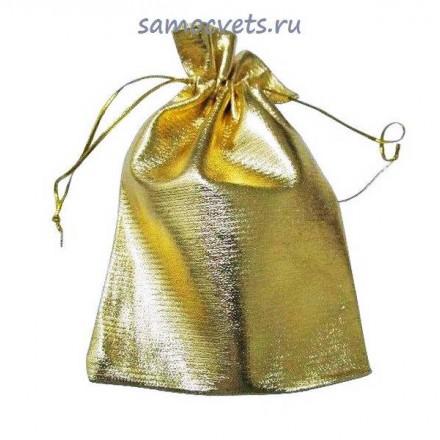 Подарочный мешочек из парчи 7х9 см Золотистый