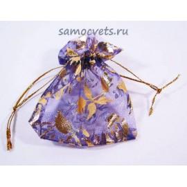 """Подарочный мешочек из органзы """"Золотые узоры"""" 7х9 см Фиолетовый"""