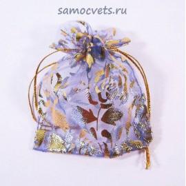 """Подарочный мешочек из органзы """"Золотые узоры"""" 7х9 см Светло - Фиолетовый"""