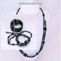 Змейка (Бусы - Браслет) Гематит намагниченный + Хрусталь Чёрная