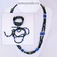 Гематитовая магнитная змейка (Бусы - Браслет) Лазурит имитация