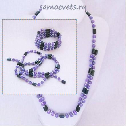 (Бусы - Браслет) Змейка магнитная Гематит Аметист имитация