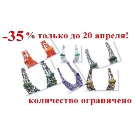 """Скидка 35% на колье - модельный ряд  """"2 Кабошона"""""""